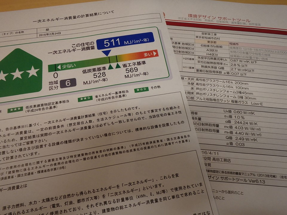 kanno_UA20160624_R.jpg