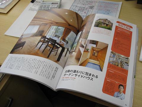 sumainosekkei20120128_53.jpg