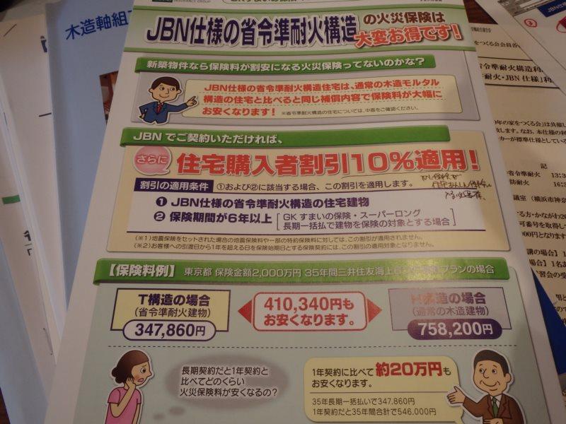 taika20140116(2)_R.jpg