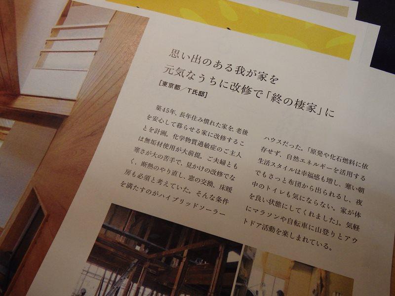 zatsu20141202(10)_R.jpg