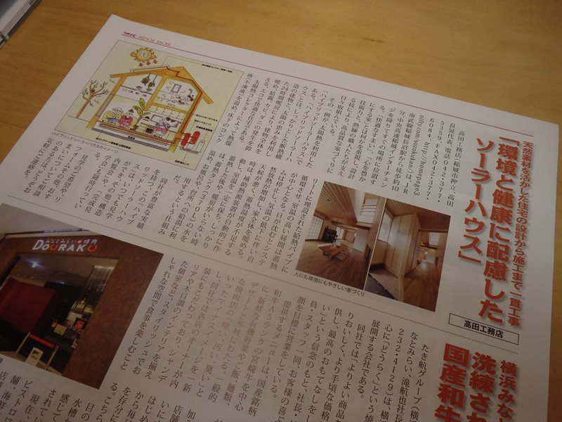 zatsu20141202(8)_R.jpg